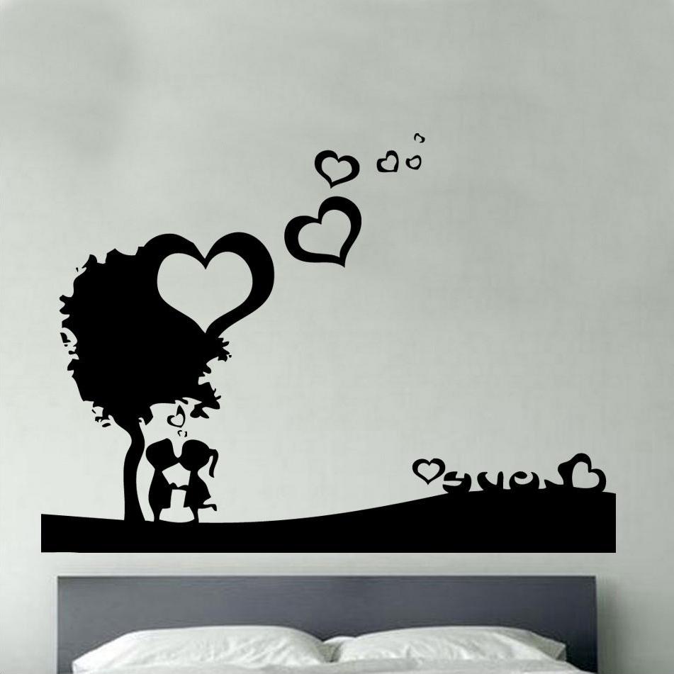 2017 Black Love Wall Art Inside Wall Art Ideas Design : Couple Romantic Love Wall Art Trees Heart (View 11 of 15)