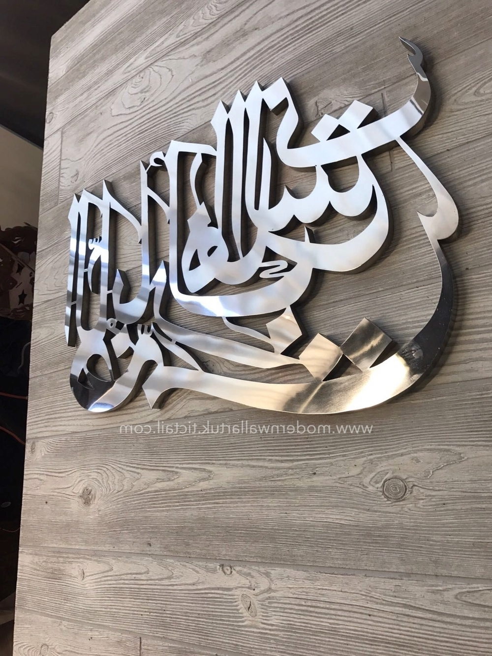 2018 Allah Bless This Home' Wall Art Stainless Steel (View 14 of 15)