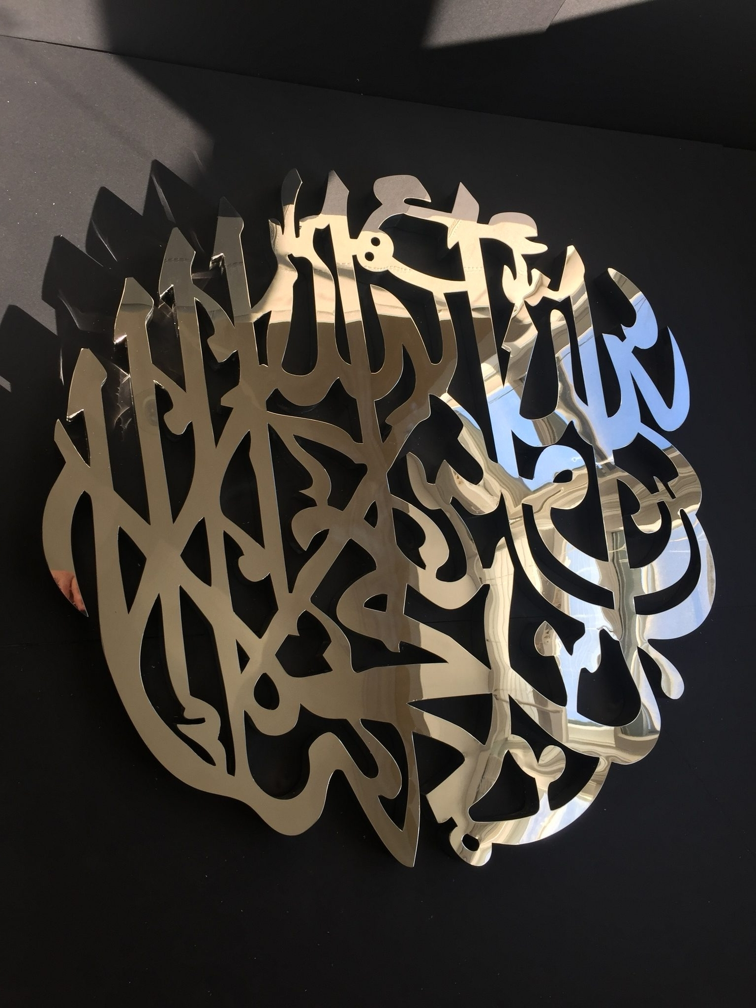 3D Islamic Wall Art With Regard To Well Known Shahada / Kalima  Modern Islamic Wall Art Calligraphy – Sukar Decor (View 3 of 15)