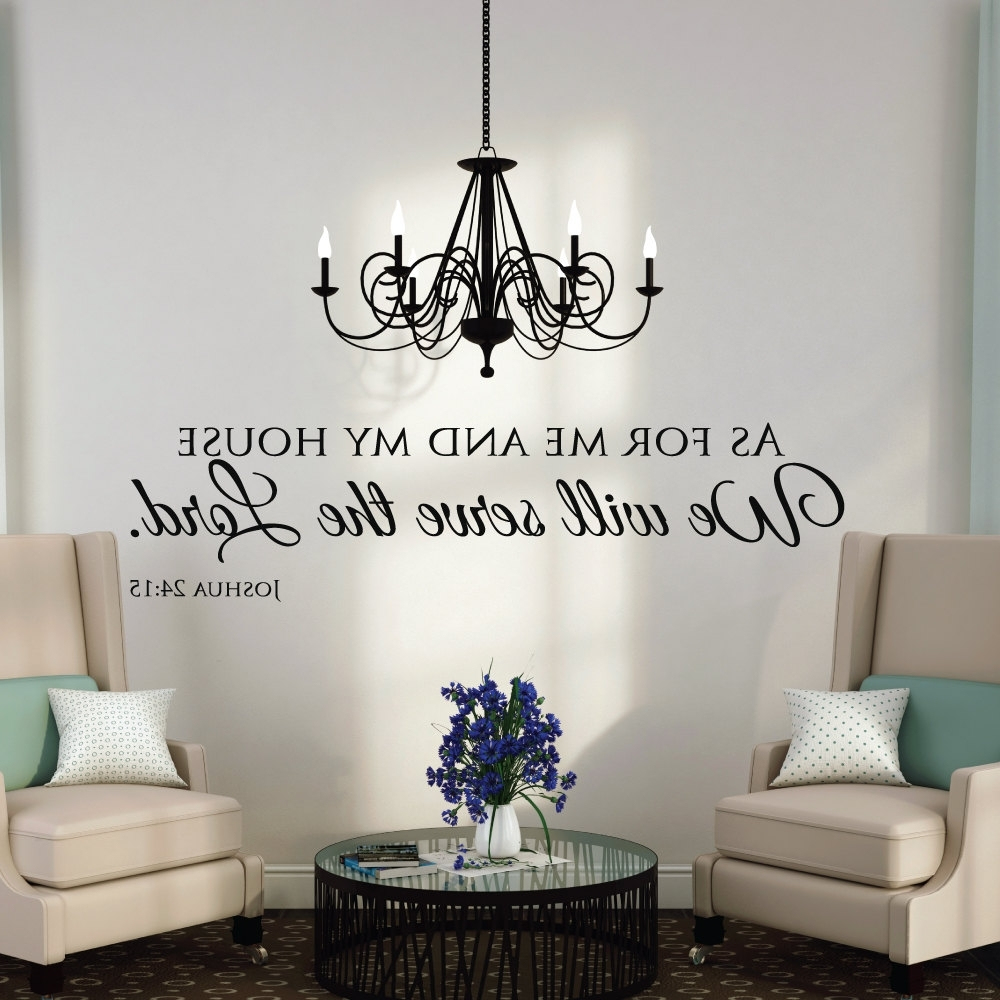 As For Me And My House Vinyl Wall Art Pertaining To 2018 As For Me And My House – Wall Decals Quotes – Christian Wall Art (View 4 of 15)
