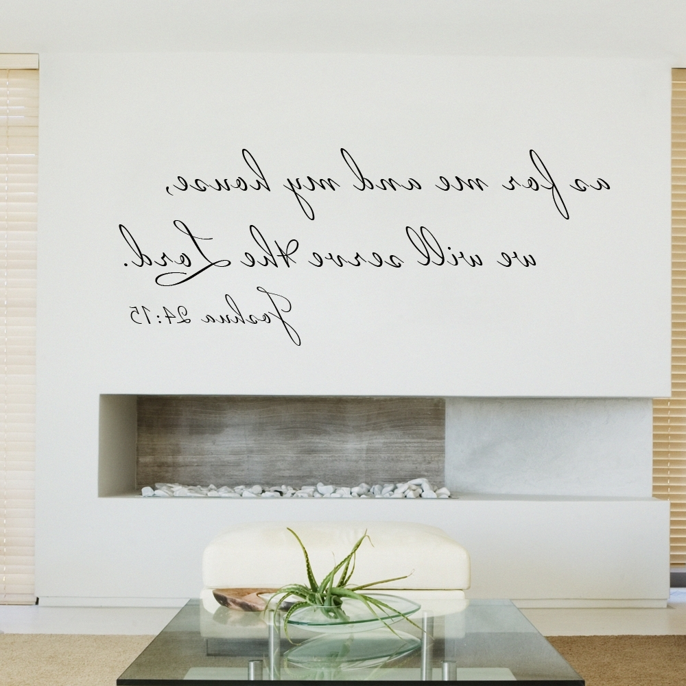Best And Newest Scripture Wall Decal As For Me And My House Bible Verse Decal Intended For Bible Verses Wall Art (View 12 of 15)