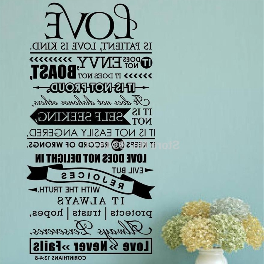 Bible Wall Stickers Love Is Patient Scripture Quote Wall Decal With Popular Love Is Patient Love Is Kind Wall Art (View 3 of 15)