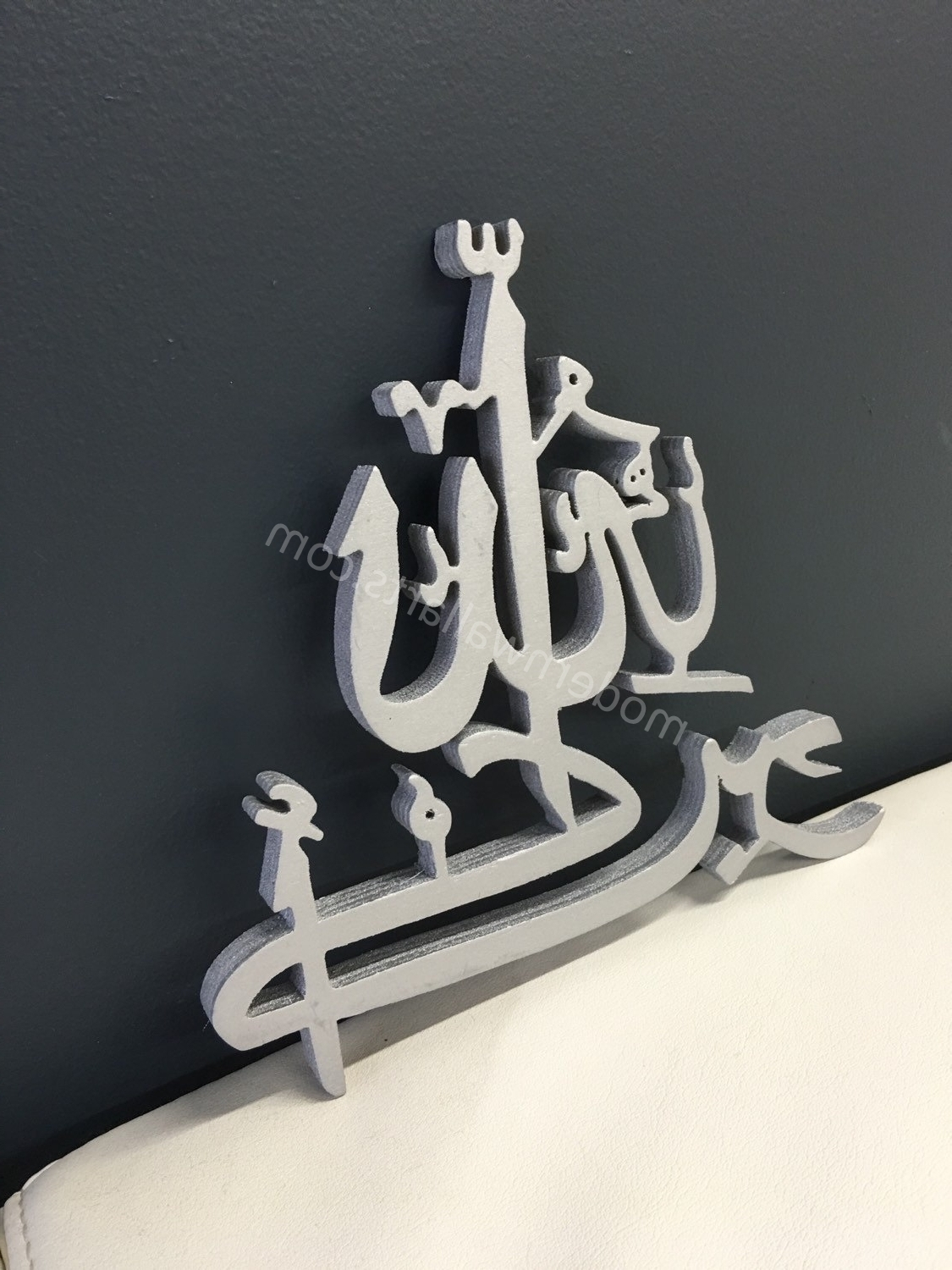 Current Allahhoakbar Arabic 3D Wood Table Decor (View 5 of 15)