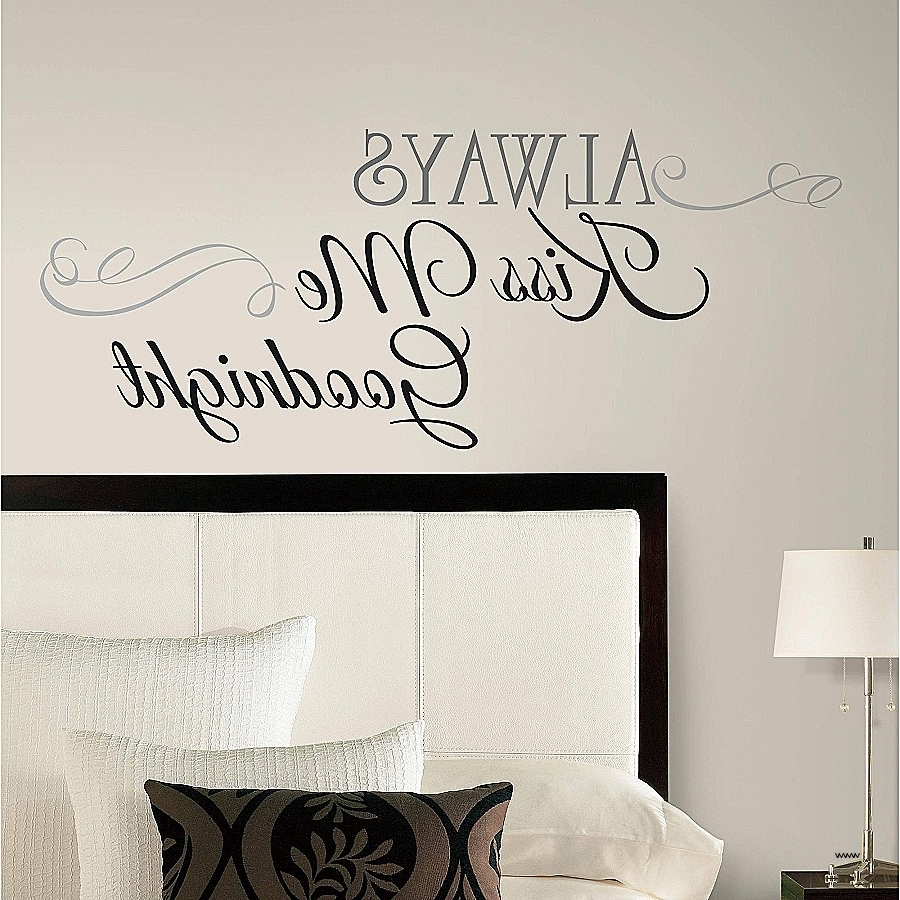 Family Sayings Wall Art Regarding Most Up To Date Wall Art Fresh Family Sayings Wall Art Full Hd Wallpaper Pictures (View 11 of 15)