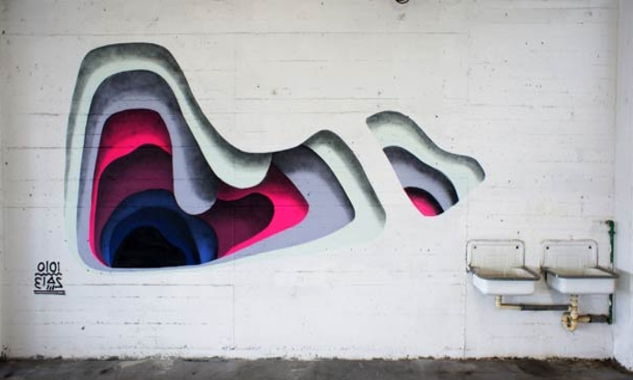 Fashionable Illusion Wall Art With Regard To Spray Painting Interior Walls, Optical Illusion Art Depth Optical (View 2 of 15)