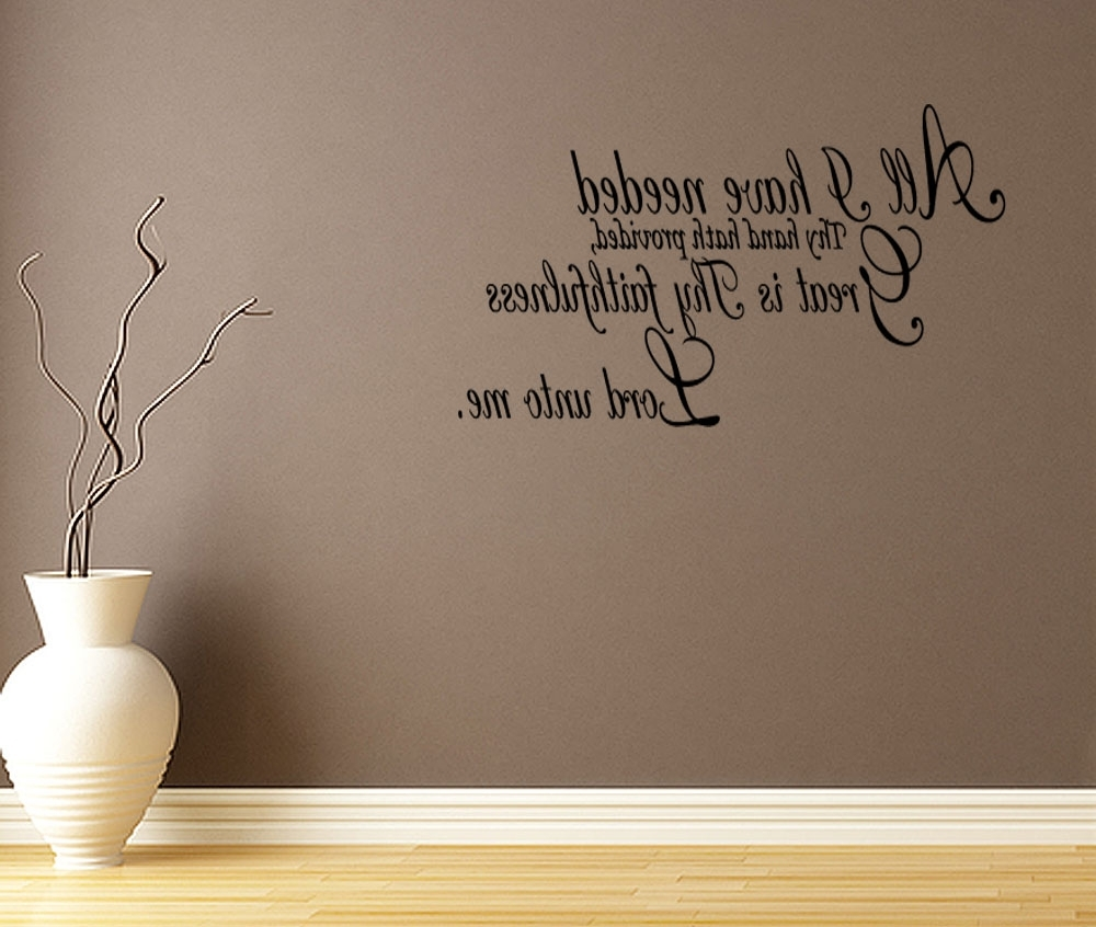 Fashionable Wall Decal: Bible Verses Wall Decals Inspiration Christian Wall In Scripture Vinyl Wall Art (View 3 of 15)