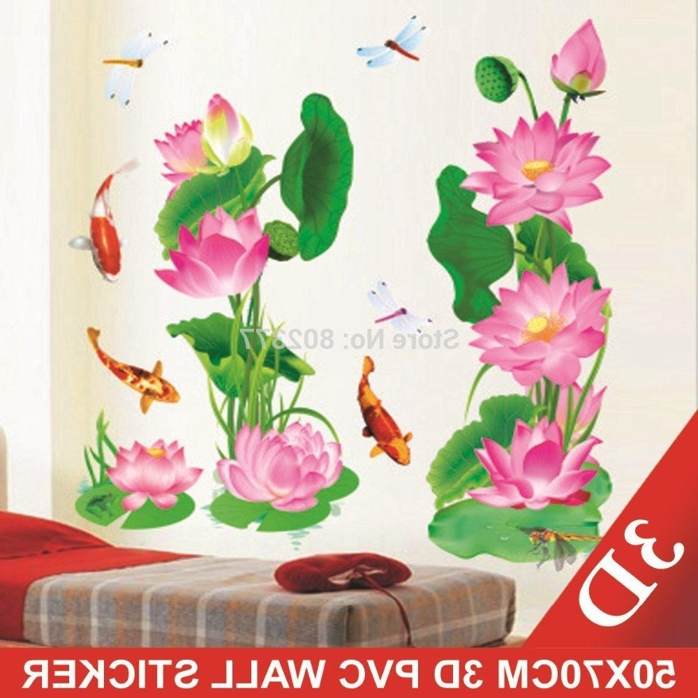Flowers 3D Wall Art For Favorite All ! 50X70Cm Lotus Wall Sticker Flower 3D Wall Stickers / Diy (View 9 of 15)