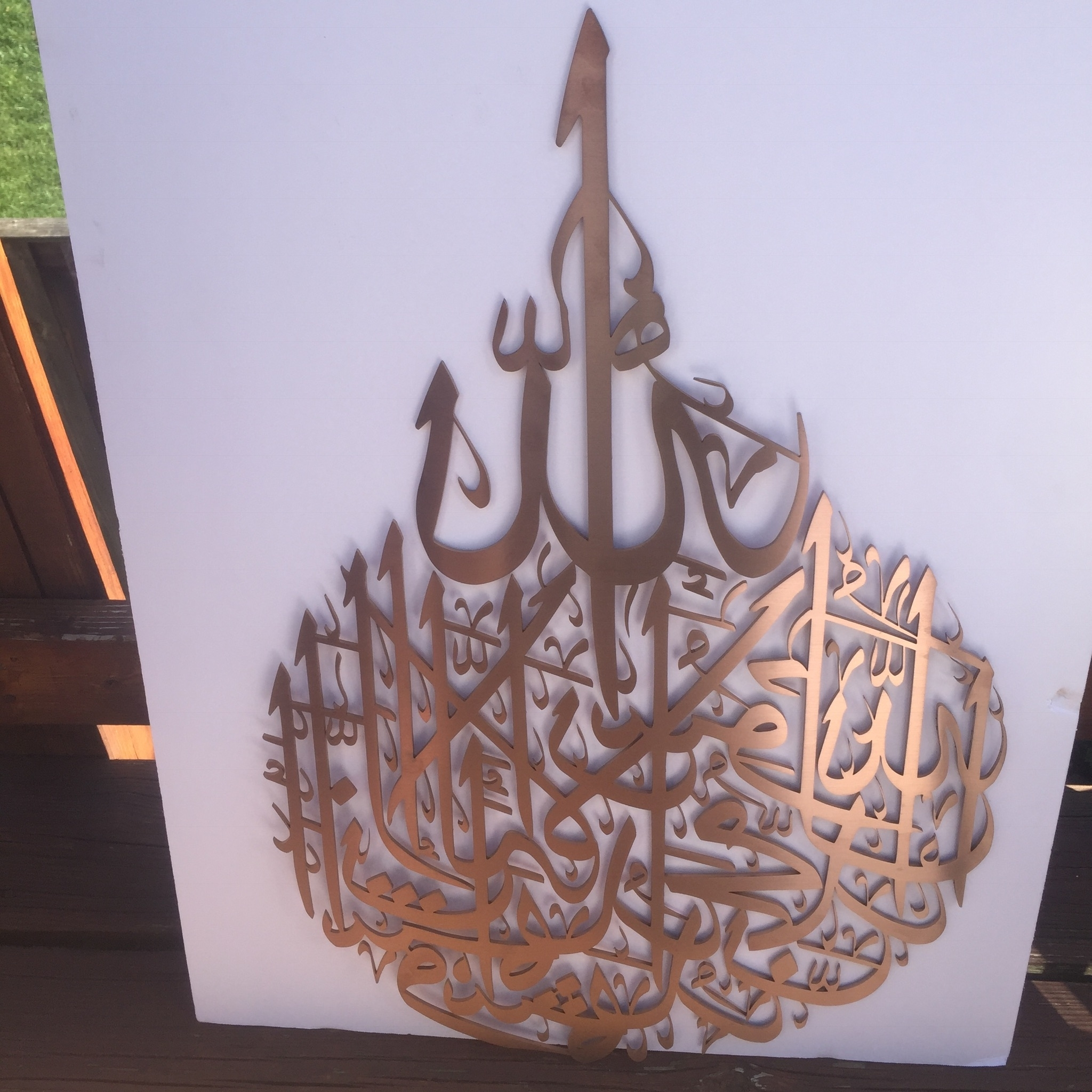 Fretwork Wall Art Within 2017 Shahada / Kalima Islamic Calligraphy Modern Islamic Stainless (Gallery 9 of 15)