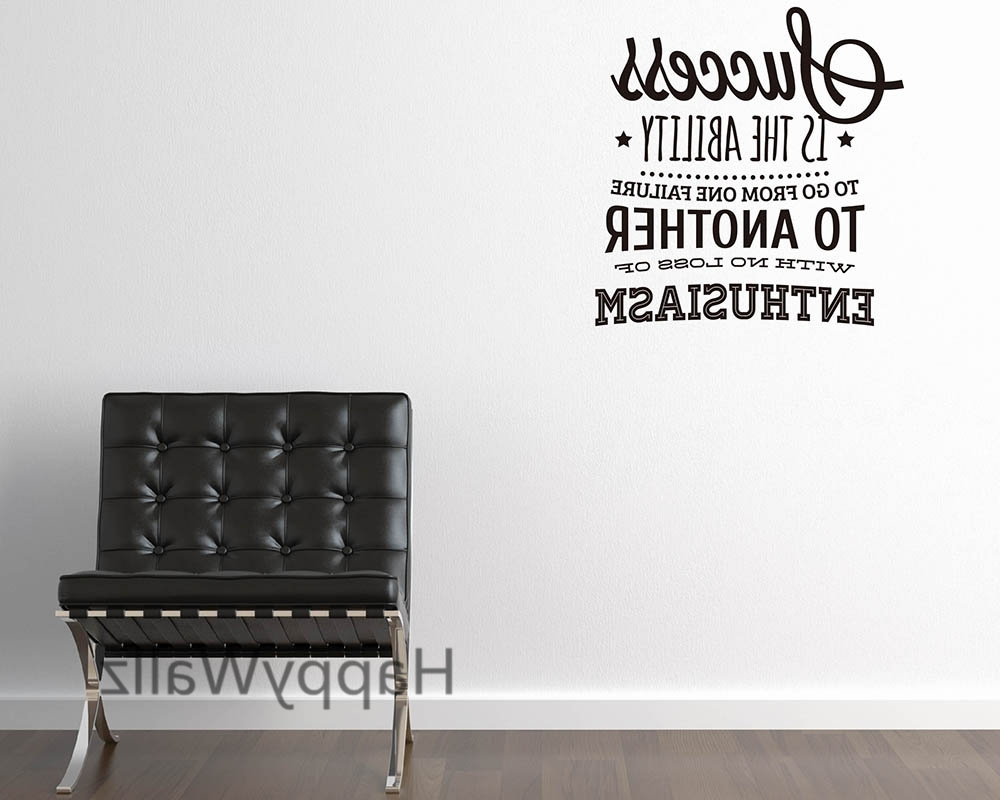 Inspirational Wall Decals For Office Intended For Preferred Success Motivational Quote Wall Sticker Enthusiasm Quote Wall (View 6 of 15)