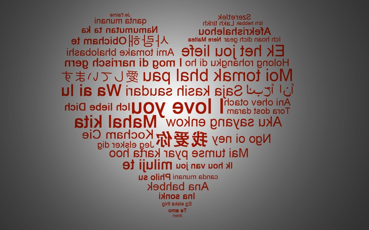 International Love For Well Liked Wo Ai Ni In Chinese Wall Art (View 4 of 15)