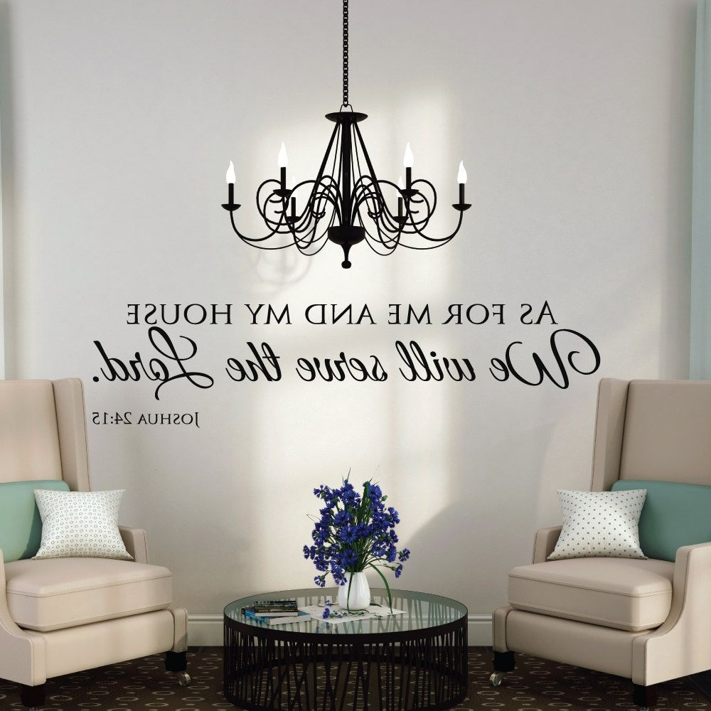 Jeremiah 29 11 Wall Art In 2017 As For Me And My House – Wall Decals Quotes – Christian Wall Art (Gallery 10 of 15)
