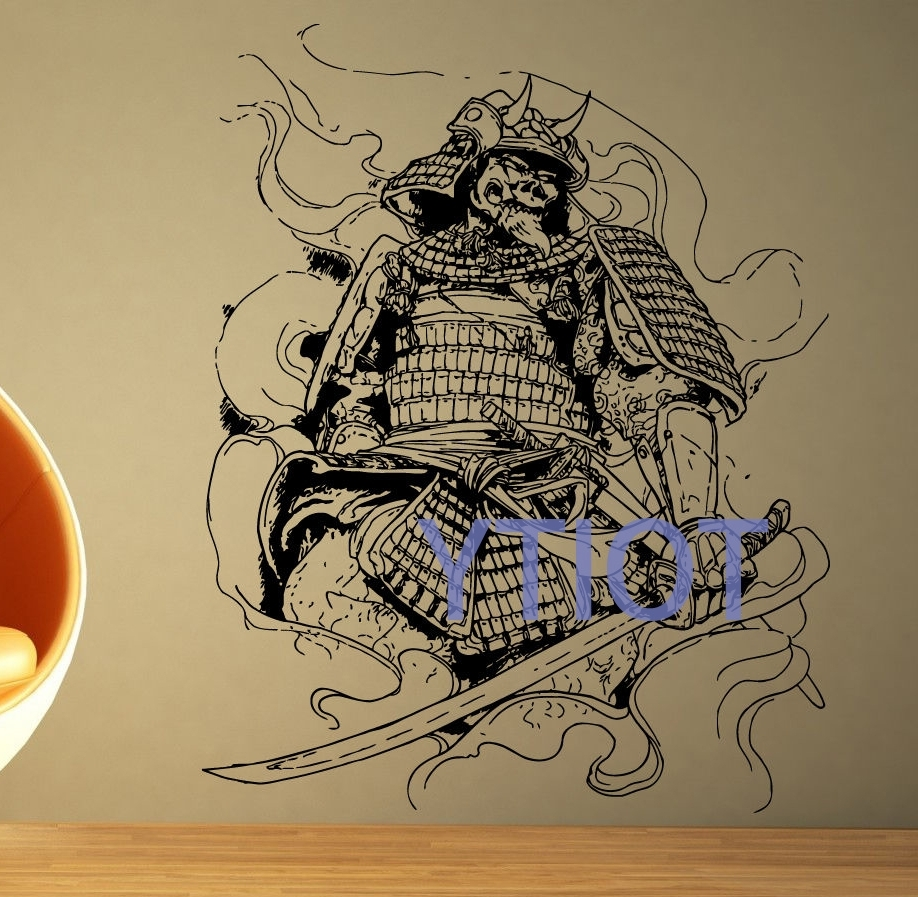 Kendo Sticker Samurai Decal Japan Ninja Poster Vinyl Art Wall Within Famous Samurai Wall Art (View 14 of 15)