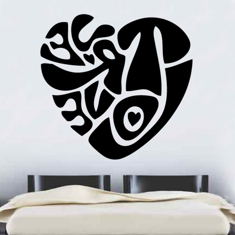 Love Wall Art Intended For Preferred Wall Art Designs: Abstract True Love Murals Graffiti Artworks (View 7 of 15)