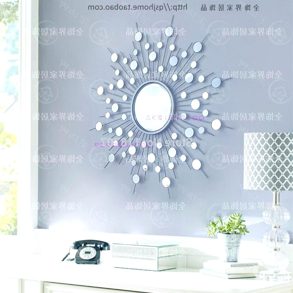 Modern Mirror Wall Art Inside Most Current Wall Mirrors ~ Mirrored Wall Mirror Metal Wall Mirror Decor Modern (View 8 of 15)