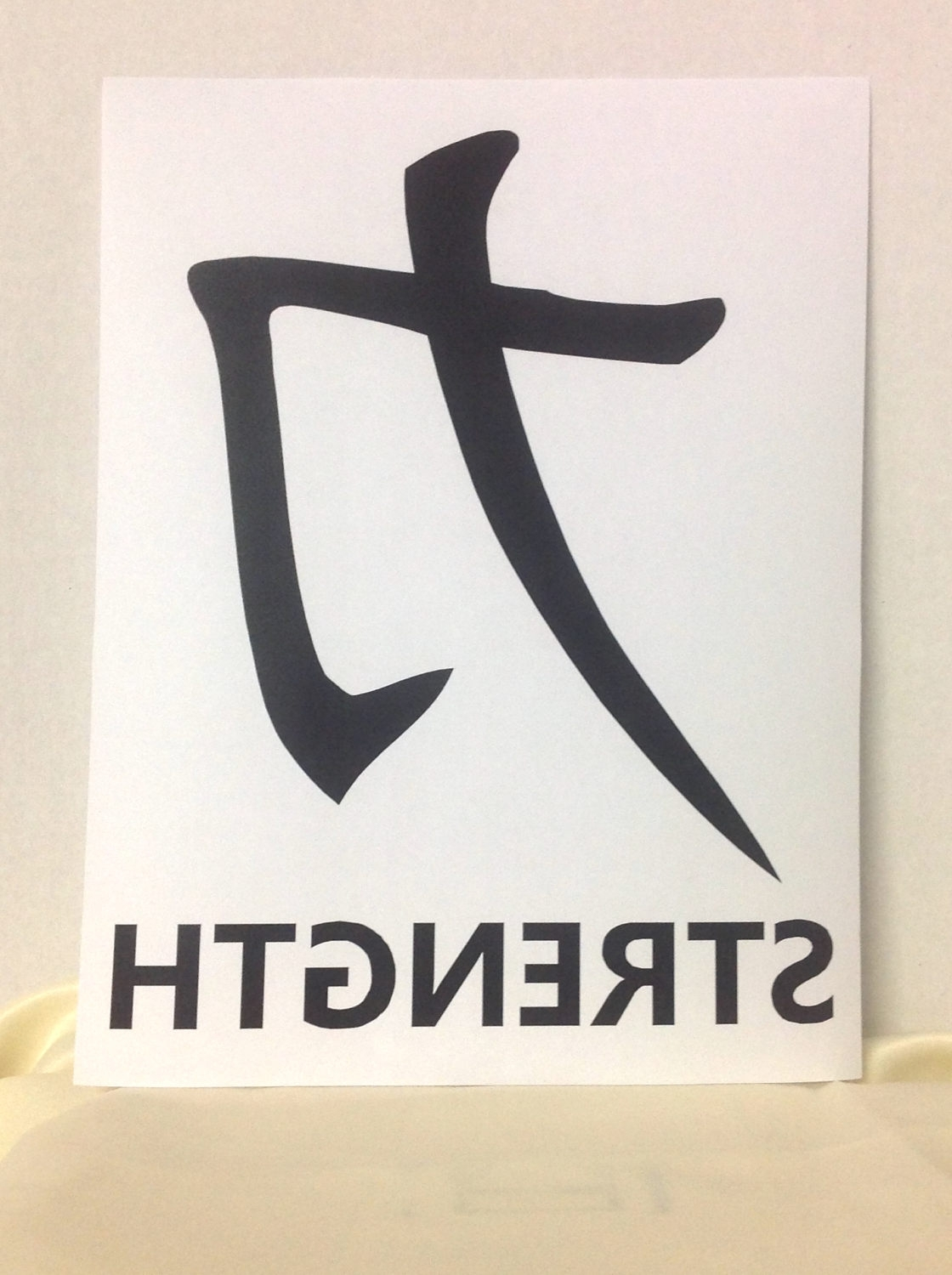 Showing Photos Of Chinese Symbol For Inner Strength Wall Art View 3