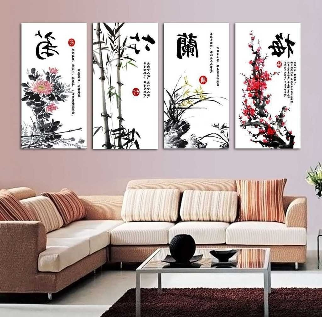 Most Popular Asian Wall Decor Art Decoration Black Lacquer Plaques With Mother Throughout Asian Themed Wall Art (View 11 of 15)