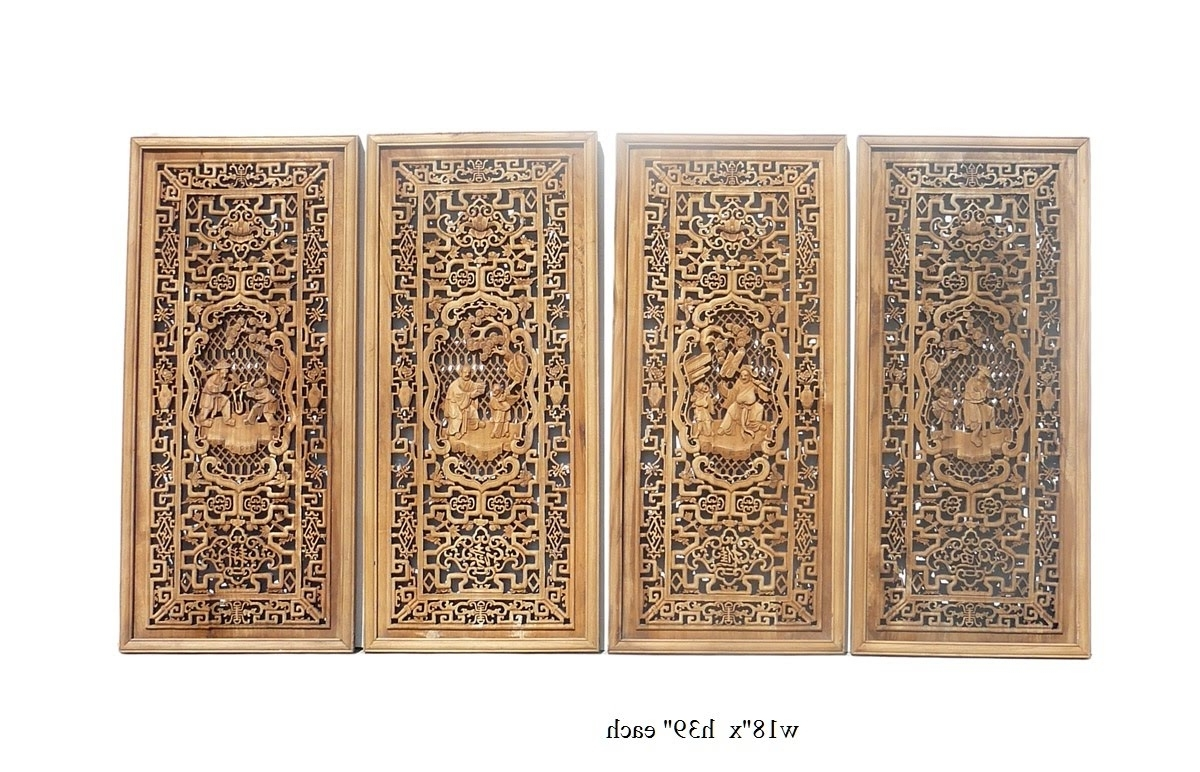 Most Popular Chinese Wooden Open Carving 4 Pieces Wall Panel Set Cs552 – Youtube Inside Wood Carved Wall Art Panels (View 15 of 15)
