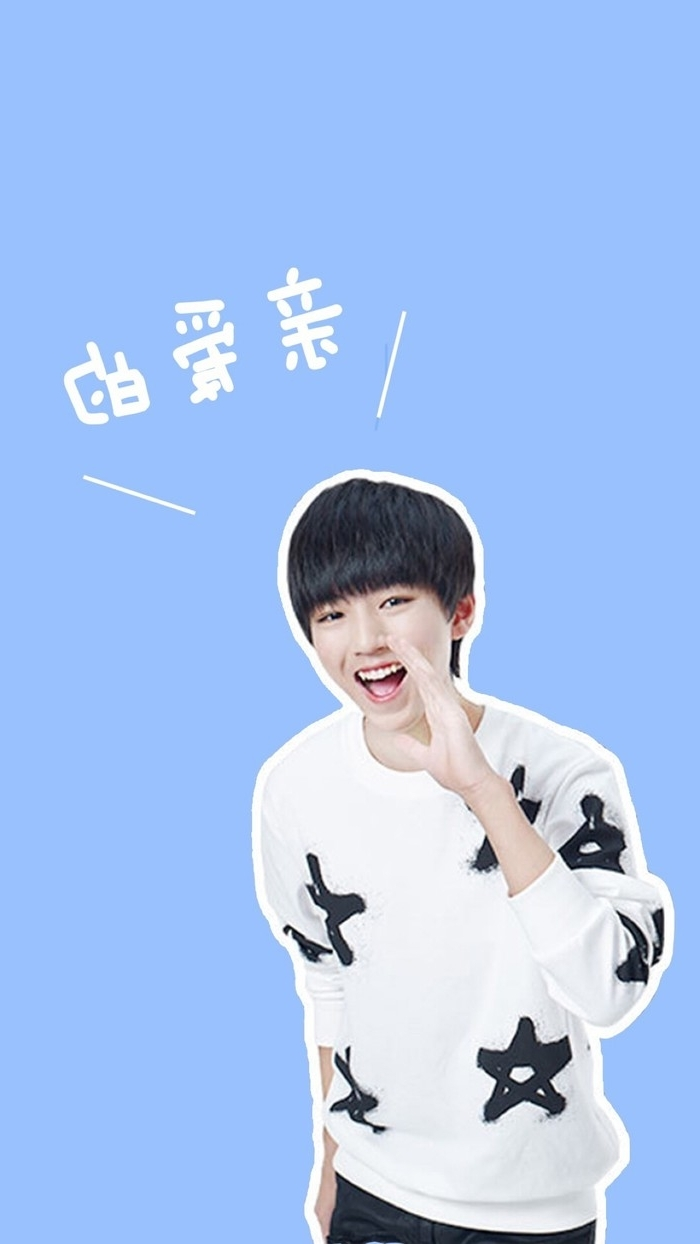 "Most Popular Wo Ai Ni In Chinese Wall Art Regarding Karry#tfboys. "" I Love U. Wo Ai Ni Mai Linh "" (View 6 of 15)"