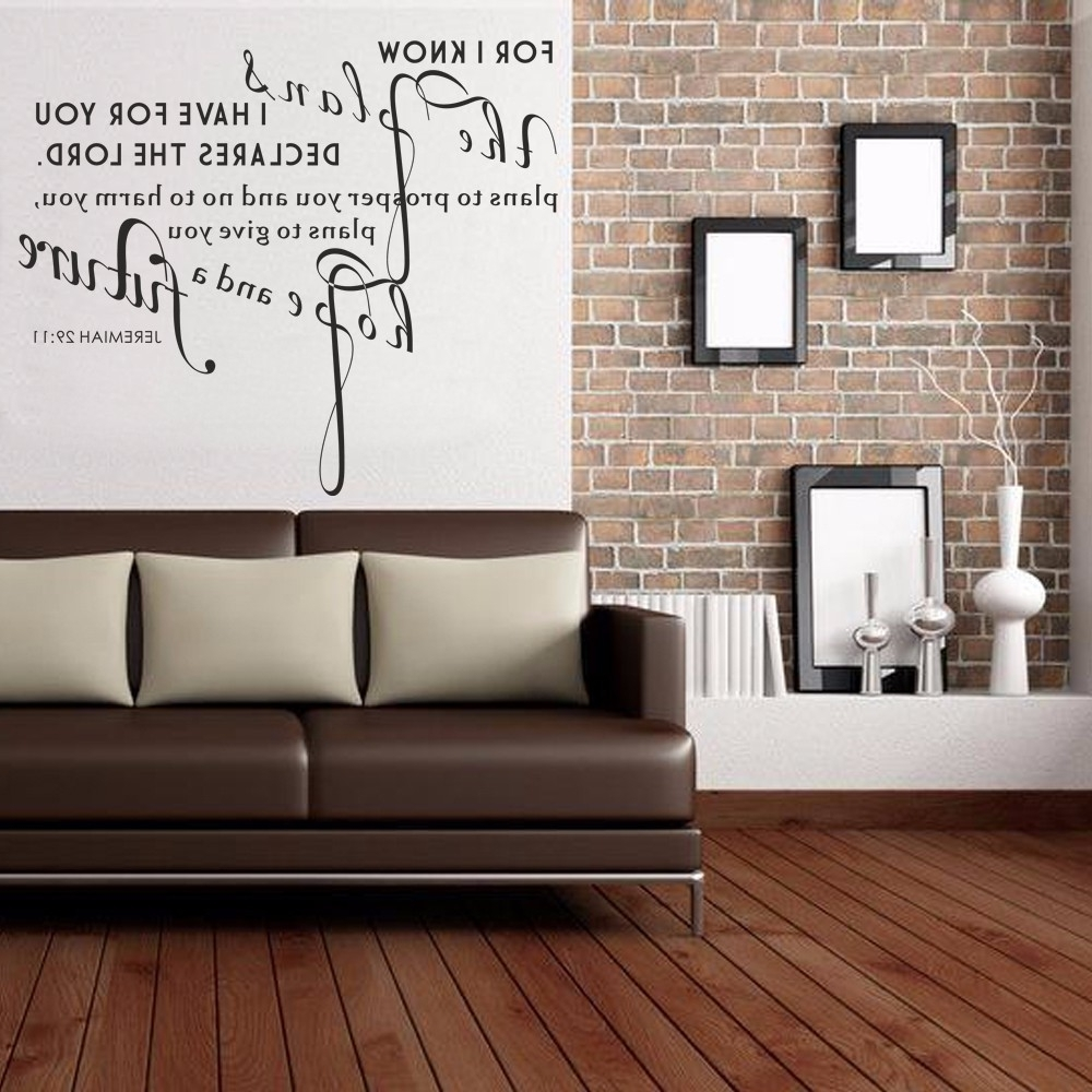 Most Recently Released Jeremiah 29 11 Wall Art With Regard To For I Know The Plans I Have For You (View 14 of 15)