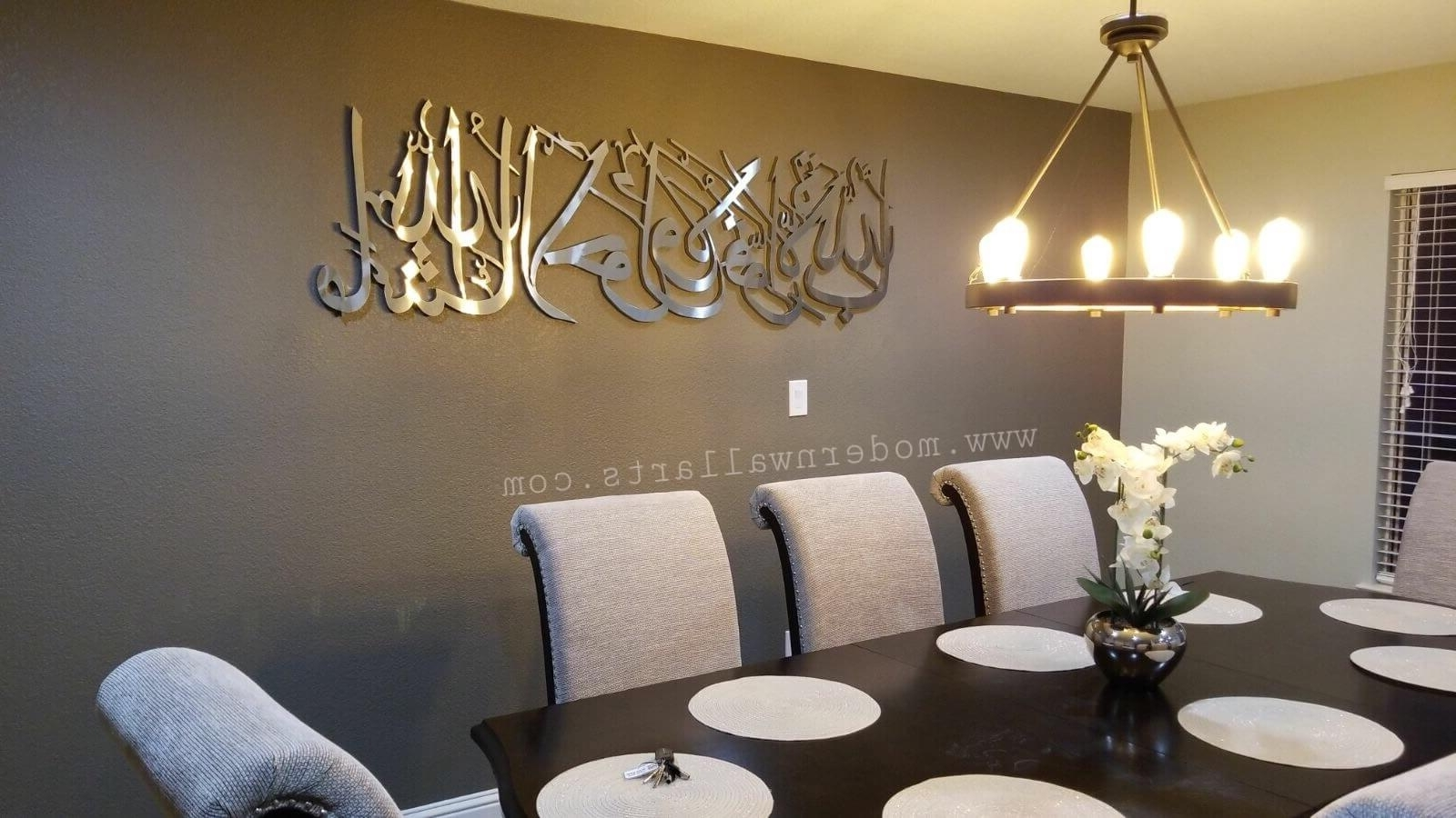 Muslim Archives – Modern Wall Arts In Most Current 3D Islamic Wall Art (View 9 of 15)