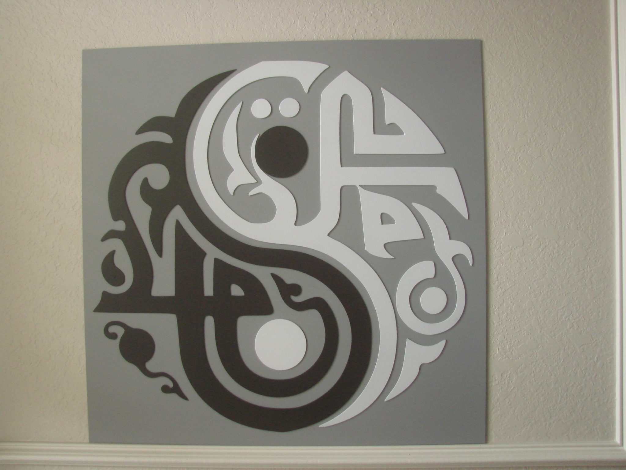 Newest Art Deco Metal Wall Art Throughout Yin Yang Abstract Metal Wall Art – : (View 12 of 15)