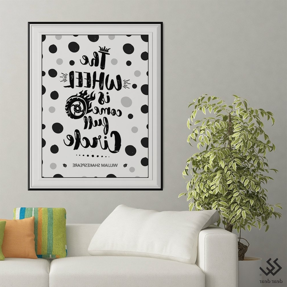 Newest Shakespeare Wall Art Pertaining To Literary Art Print, Inspiration Quote, William Shakespeare, Wall (View 6 of 15)