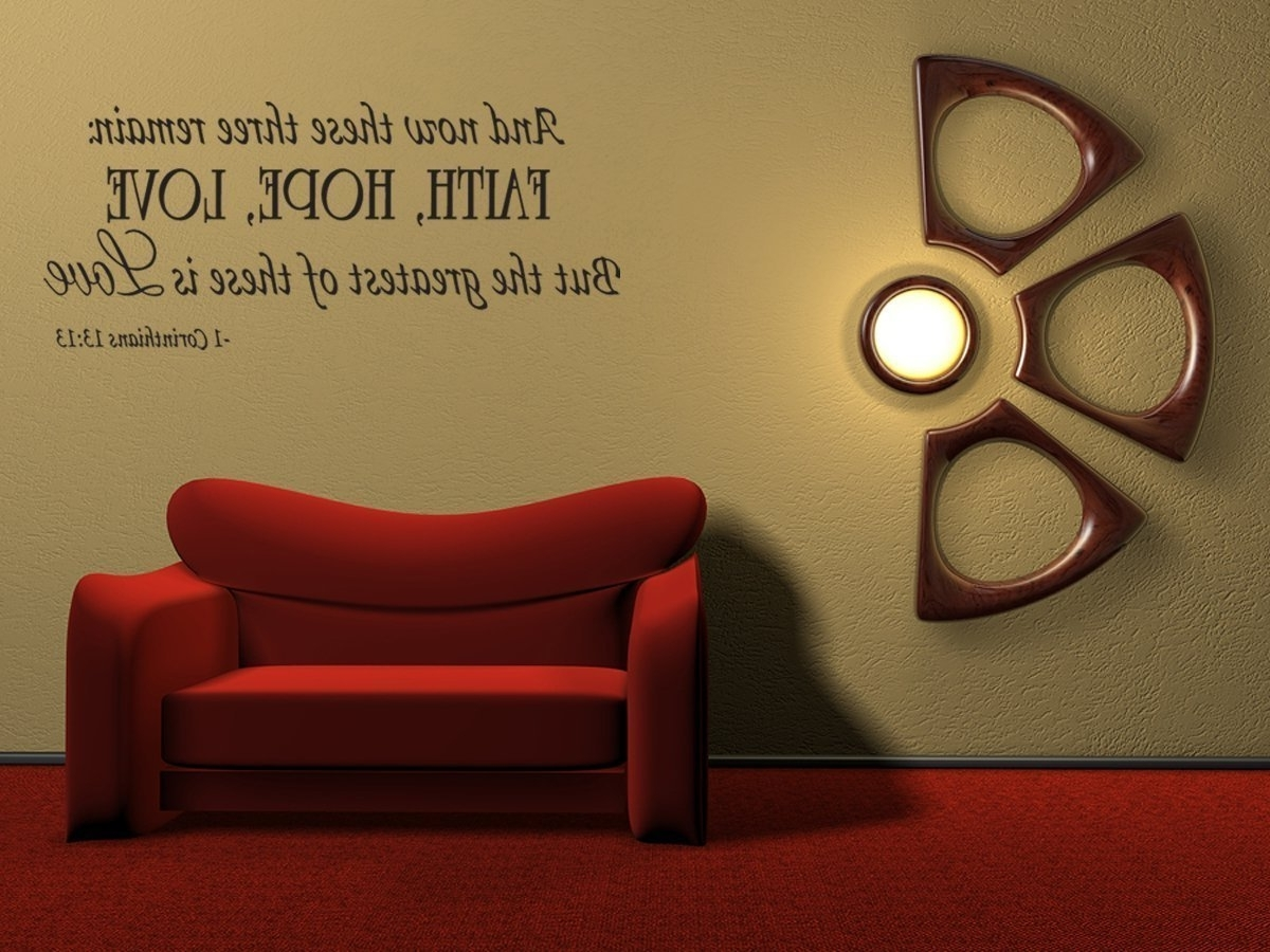 Recent Amazon: Faith Hope Love Corinthians Wall Quote Decal Scripture In Bible Verses Wall Art (View 14 of 15)