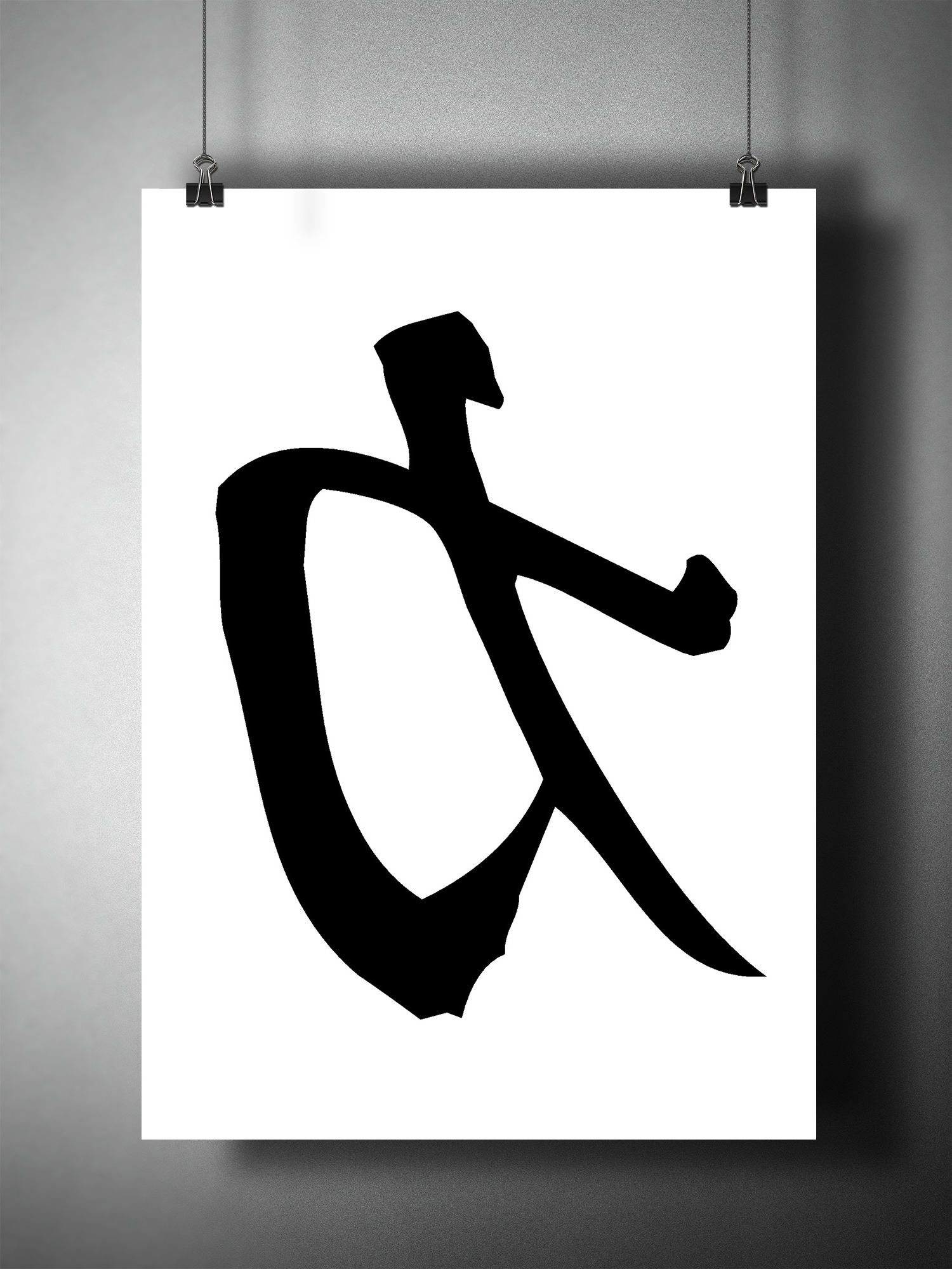 Recent Chinese Symbol For Inner Strength Wall Art Regarding Japanese Kanji Wall Art – Strength – Strength Is What You Need To (Gallery 10 of 15)