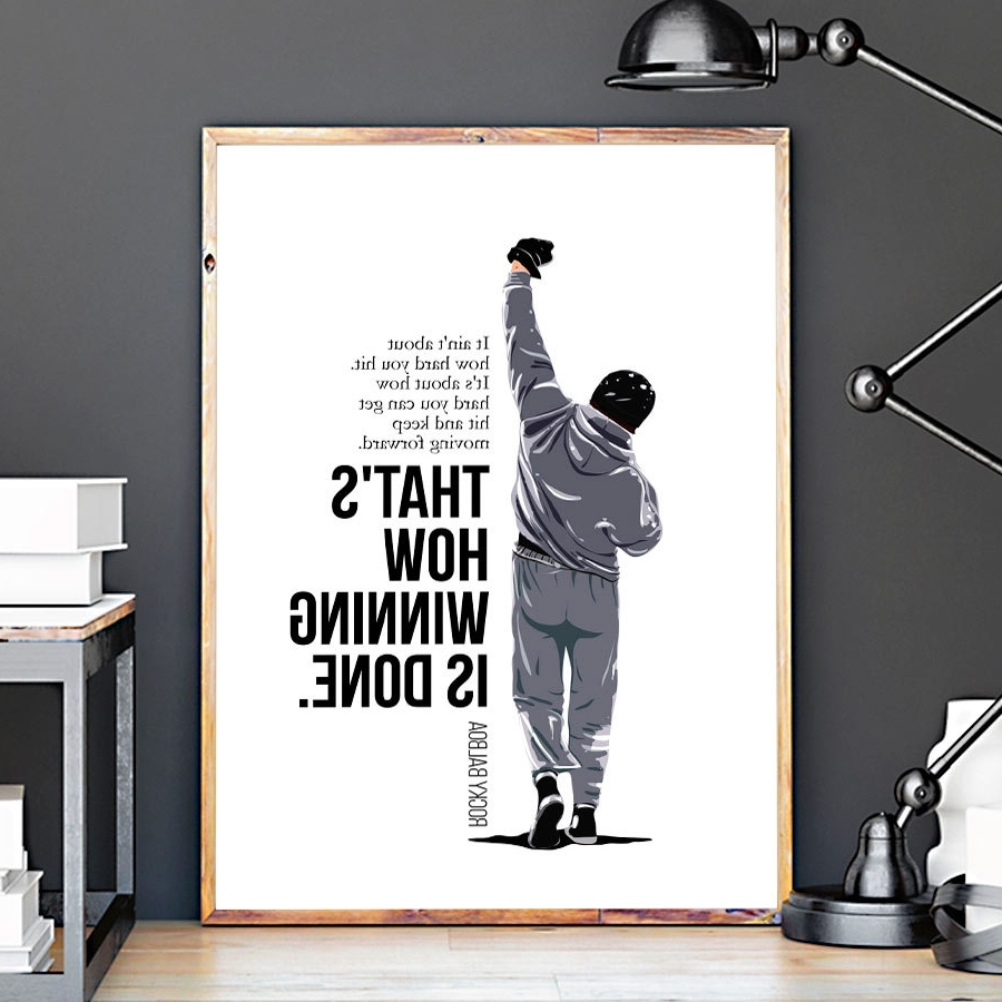 Rocky Balboa Wall Art In Well Known Rocky Balboa Vector Art Print, Rocky Balboa Quotes, Movie Poster (Gallery 7 of 15)
