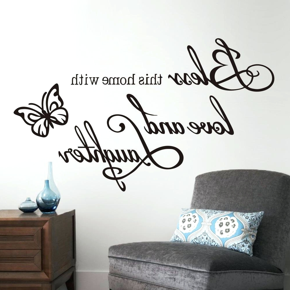Scripture Vinyl Wall Art Regarding Most Current Wall Arts ~ Bible Verse Vinyl Wall Art Vinyl Lettering Wall Art (View 7 of 15)