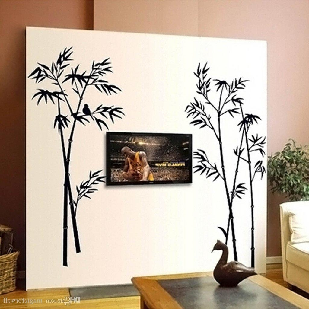 Tree Branch Wall Art Inside Famous Black Bamboo Single Color Leaves Tree Branch Wall Decor Decal (View 10 of 15)