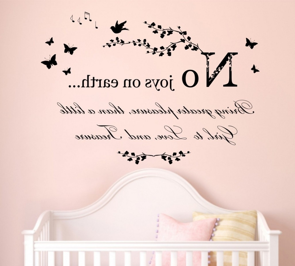 Wall Art Decal Bedroom Sticker Decoration Best Quotes For Bedrooms Regarding 2017 Wall Art For Girls (View 9 of 15)