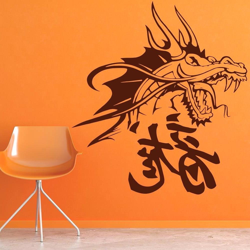 Wall Arts ~ Wall Decal Artwork Decal Wall Art Nz Oriental Dragon Within Best And Newest Chinese Symbol Wall Art (View 12 of 15)