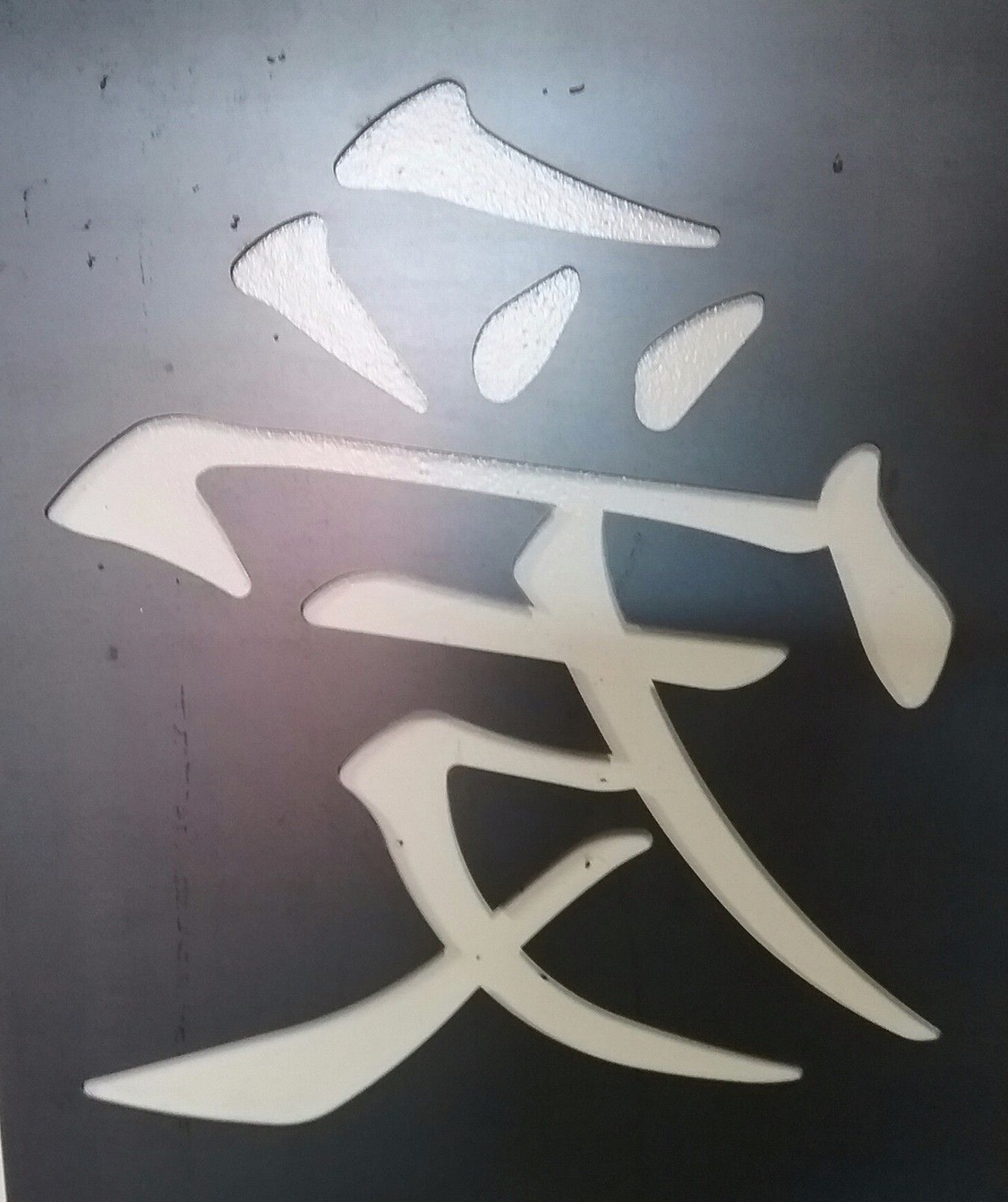 Well Known Chinese Symbol Wall Art With Metal Wall Art In/outdoor Chinese Love Symbol Australian Made (View 6 of 15)