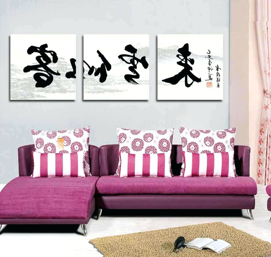 Well Known Chinese Symbol Wall Art With Wall Arts ~ Chinese Calligraphy Wall Art Large Size Of 3 Panel (View 11 of 15)