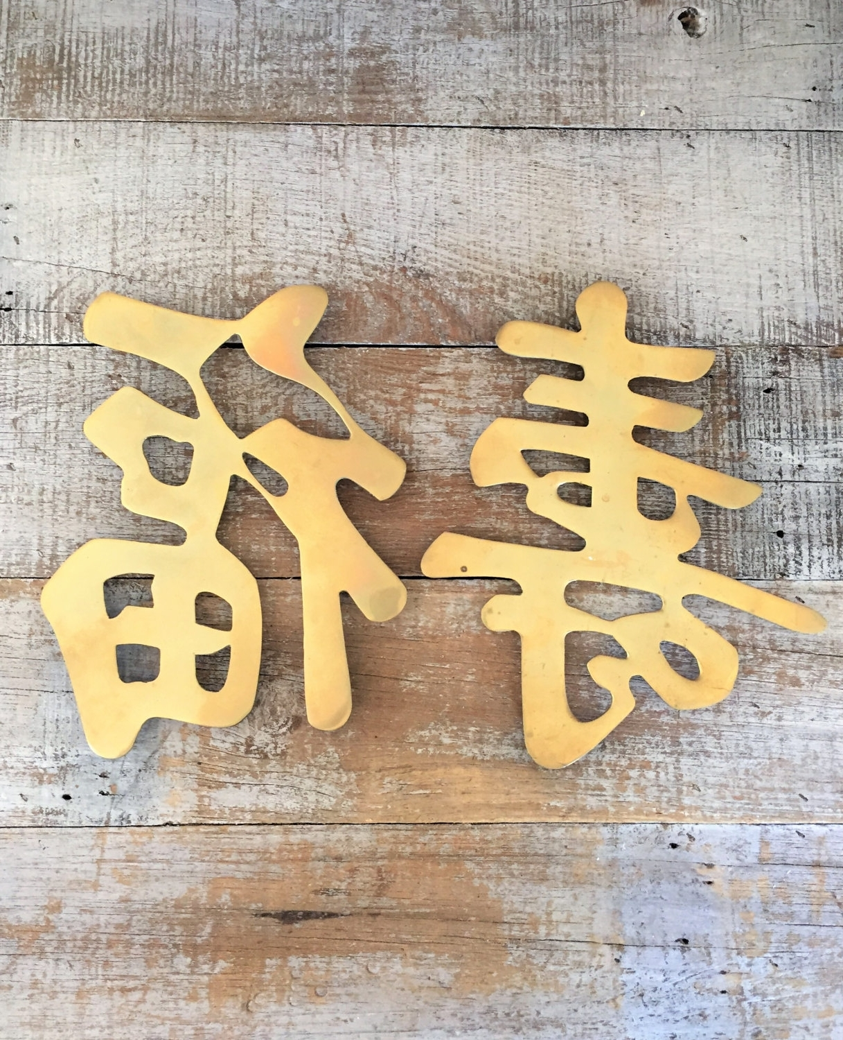 Well Known Large Brass Japanese Character Wall Hangings Brass Trivets In Chinese Symbol For Inner Strength Wall Art (View 7 of 15)