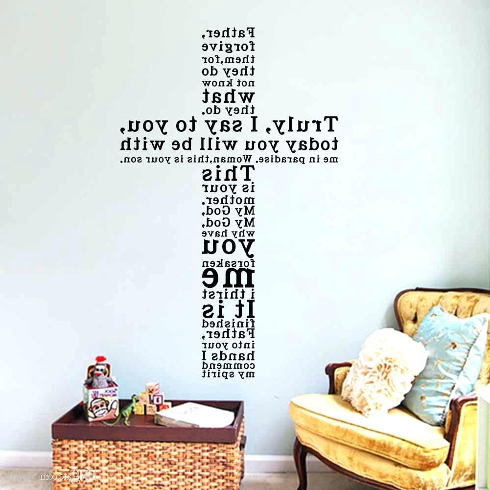 Widely Used Christian Word Art For Walls Within Word Wall Art Decals God Vinyl Quote Wall Decal Sticker Christian (View 14 of 15)