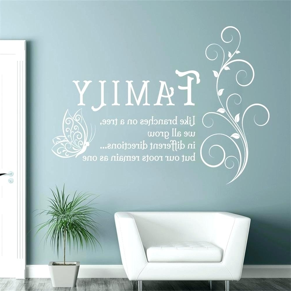 Widely Used Family Quotes For Wall Decals Family Quotes Vinyl Wall Decals In Family Sayings Wall Art (View 10 of 15)