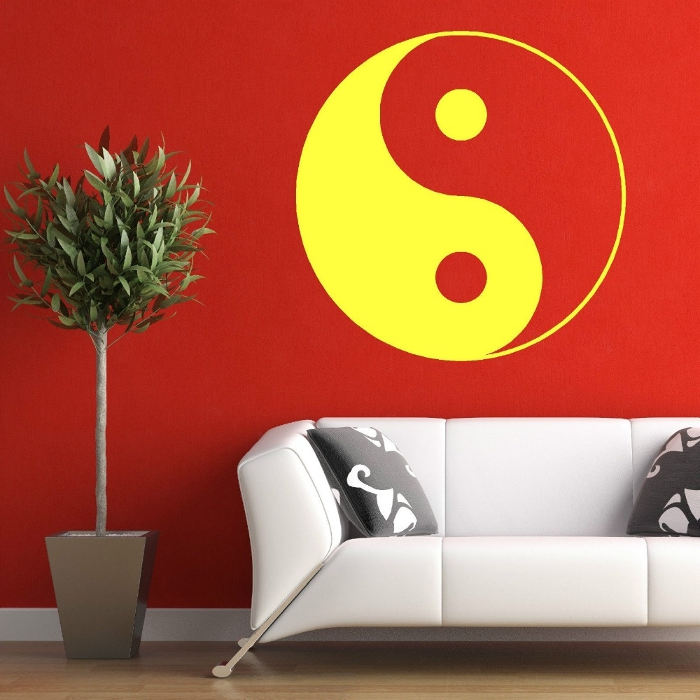 Yin Yang Wall Art Within 2018 Cutom Color Chinese Kung Fu Tai Chi Yin Yang Symbol Wall Art Room (View 15 of 15)