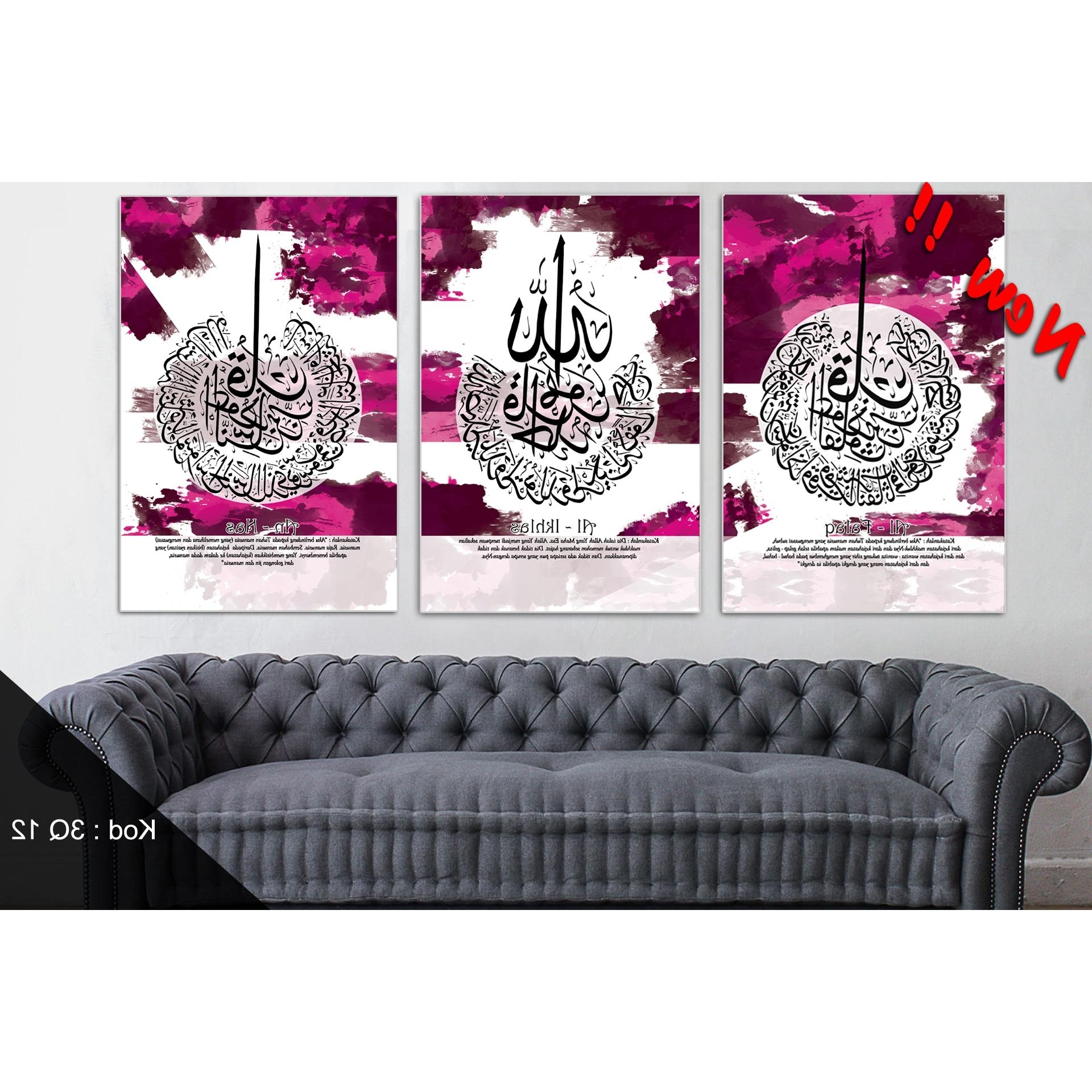 11Street Malaysia – Others Wall Decor Pertaining To Fashionable Malaysia Canvas Wall Art (Gallery 6 of 15)