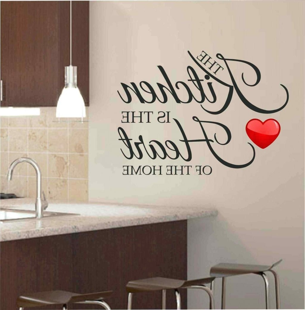 Family Quotes Canvas Art Wallartdirect Co Uk