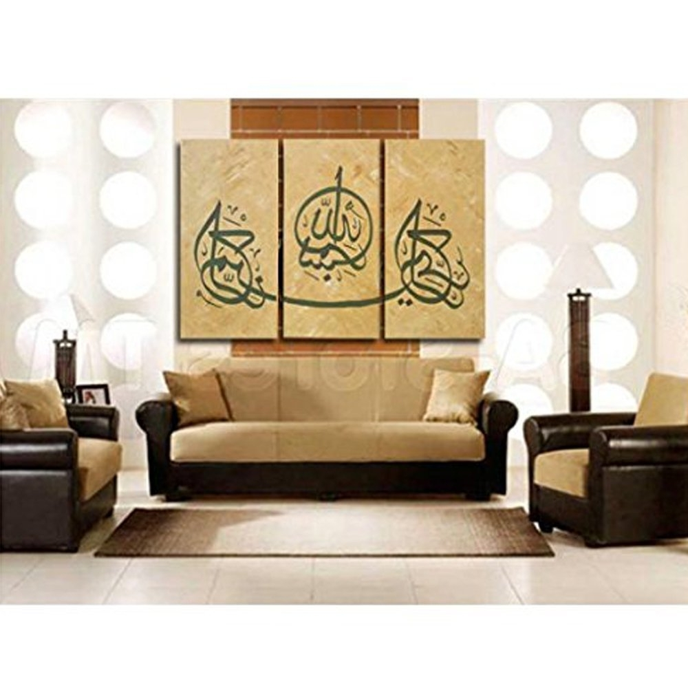 Fashionable Amazon: Global Artwork – Arabic Calligraphy Islamic Wall Art 3 In Islamic Canvas Wall Art (View 11 of 15)
