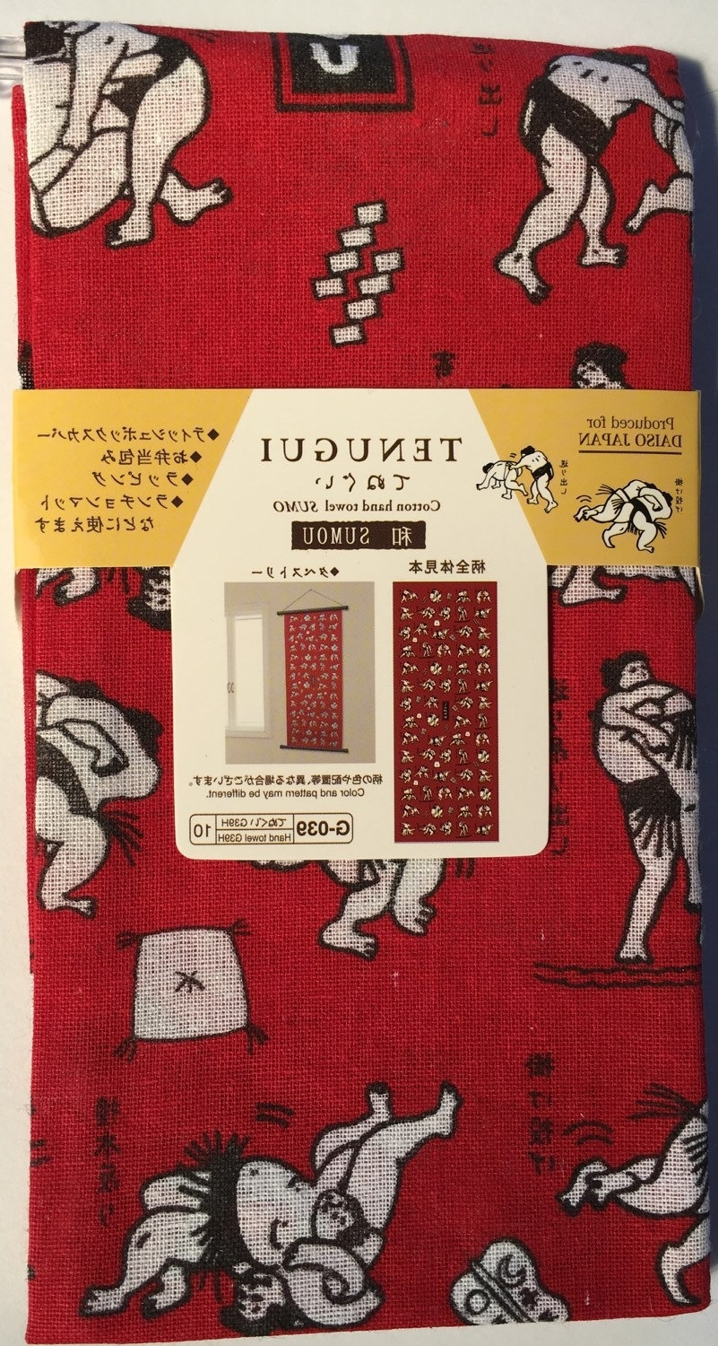 Fashionable Tenugui / Japanese Fabric / Cotton Towel / Japanese Wall Hanging With Asian Fabric Wall Art (View 9 of 15)