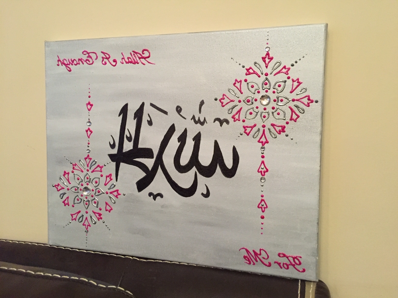 Islamic Canvas Islami Calligraphy Muslim Wall Art Https//.etsy With Regard & Showing Gallery of Islamic Canvas Wall Art (View 9 of 15 Photos)