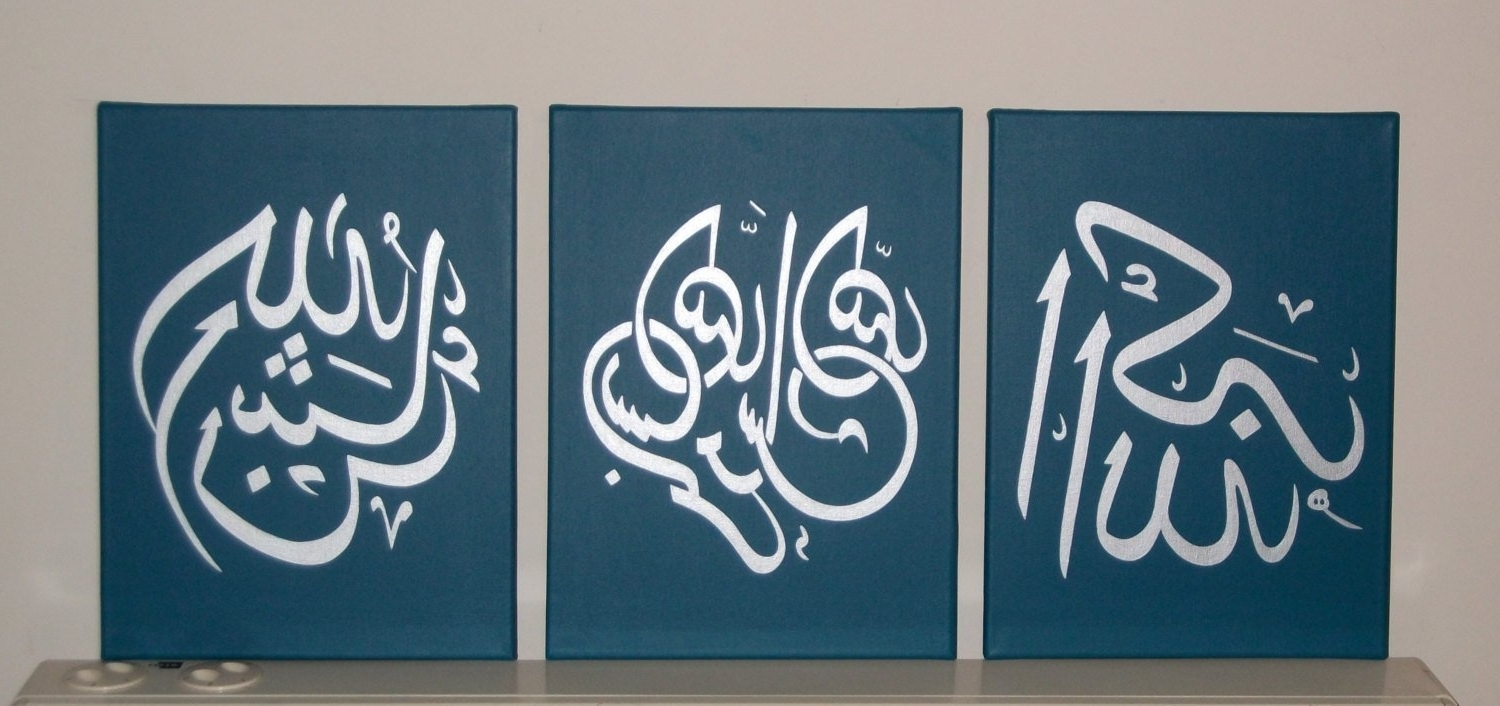 Islamic Canvas Wall Art Intended For Most Up To Date Amazon: Handmade Arabic Islamic Calligraphy Oil Paintings On (View 12 of 15)
