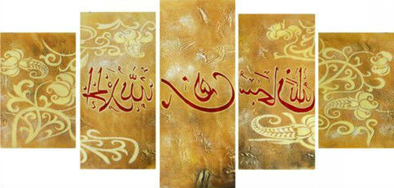 View Gallery of Islamic Canvas Wall Art (Showing 8 of 15 Photos)
