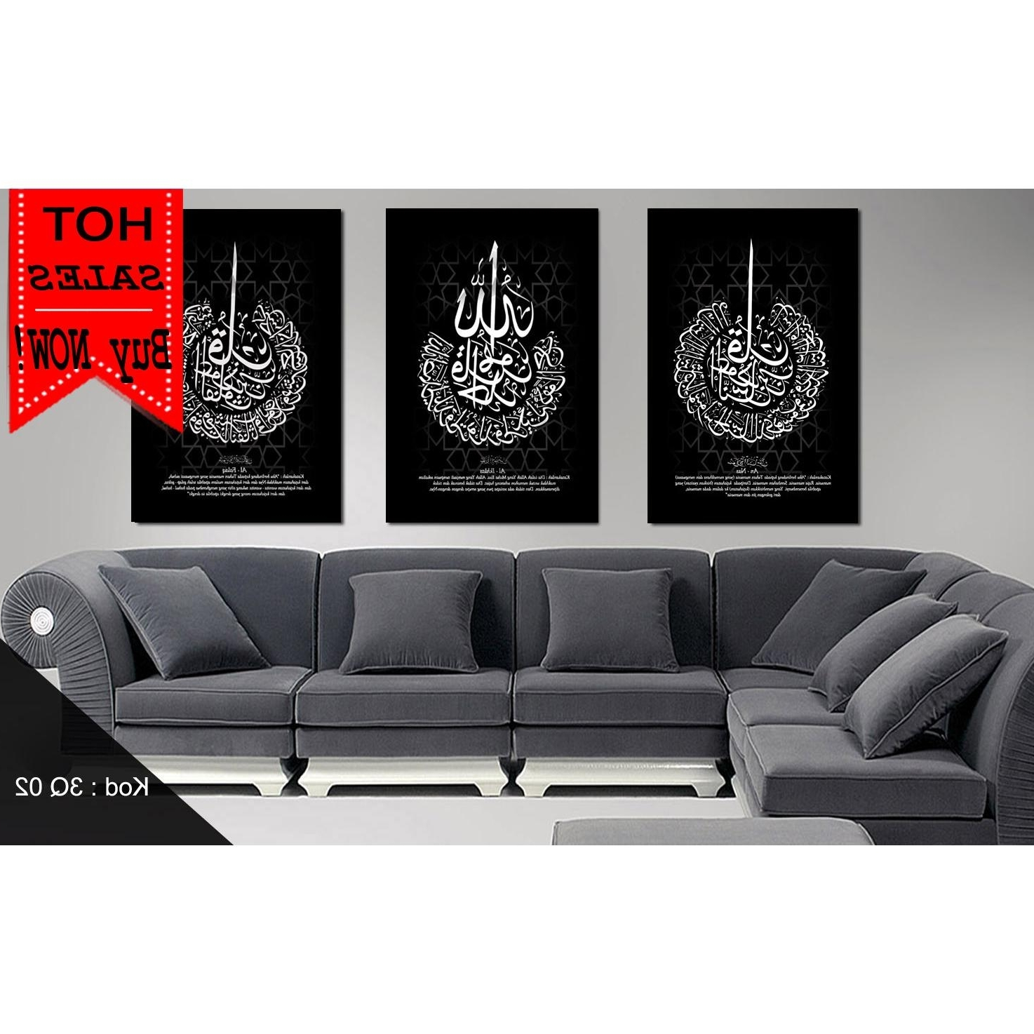 Islamic Frame Canvas 3 Qul (Gallery 10 of 15)