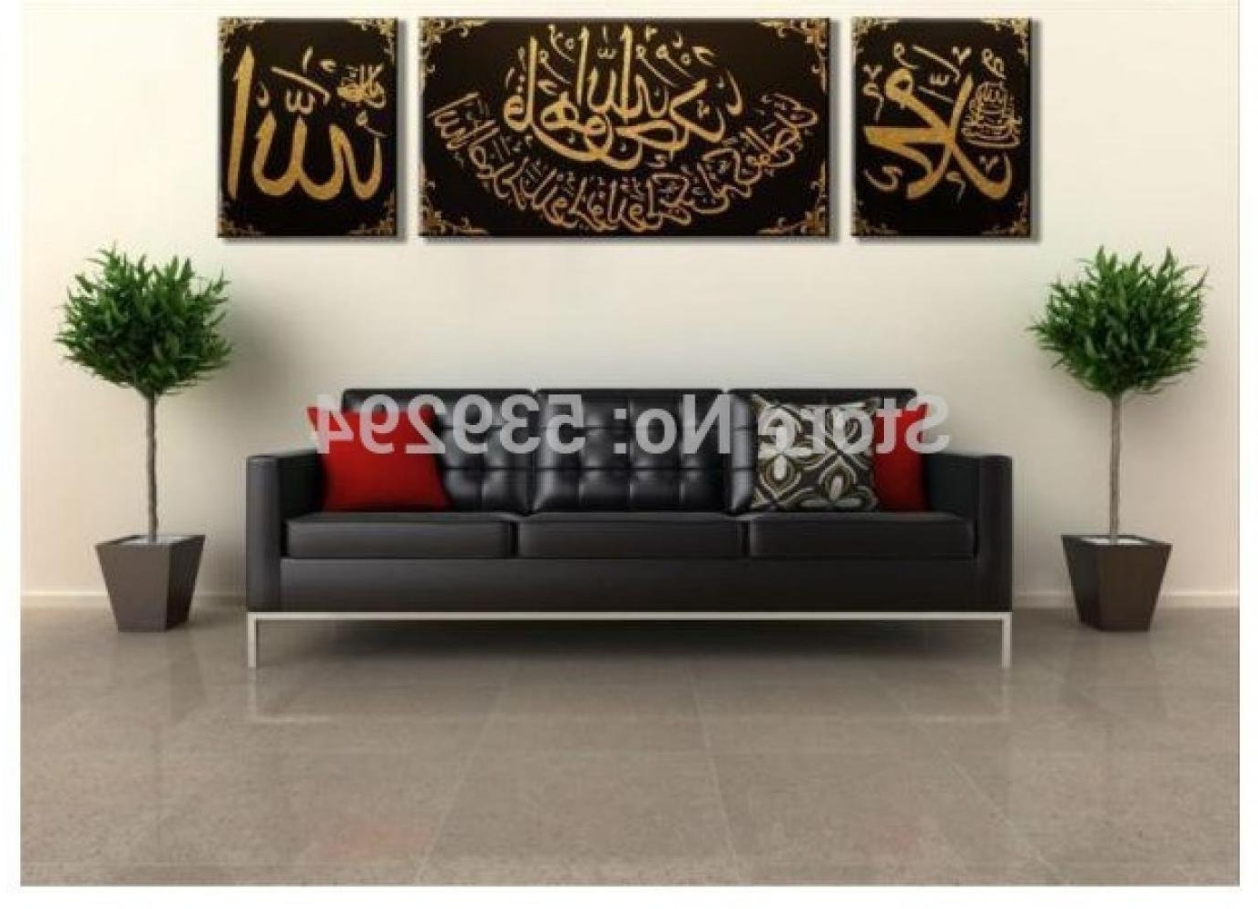 Most Current Amazon: Best Favor Arabic Calligraphy Islamic Wall Art Three In Islamic Canvas Wall Art (View 8 of 15)