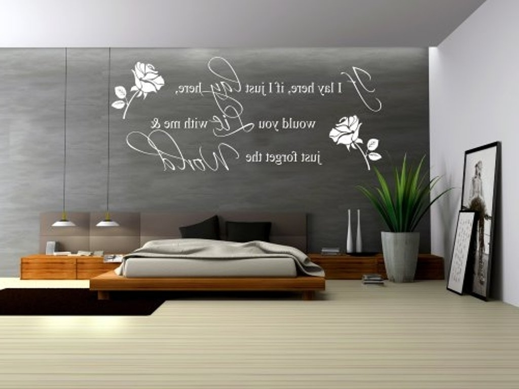 Newest Grey Accent Wall Color With Decorative Wall Decals Quotes For With Wall Accent Decals (Gallery 1 of 15)