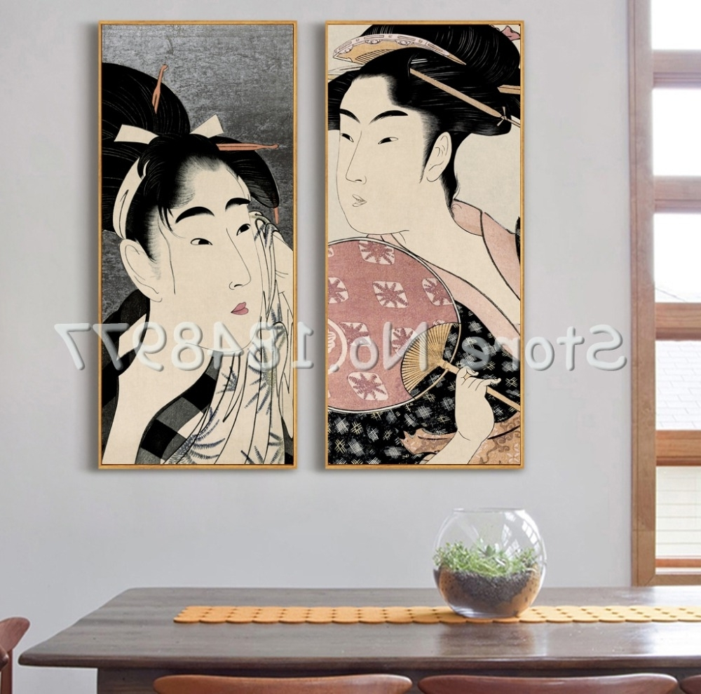 Portrait Canvas Wall Art In Current 2 Pcs Classical Japanese Painting Wall Decor Prints Picture (View 15 of 15)
